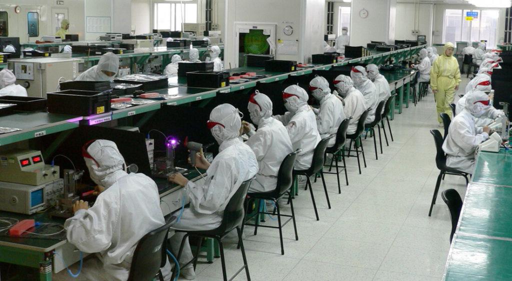 Intel'in Rakibi, AMD'nin Çin'de Yeni İşlemci Firması Hygon