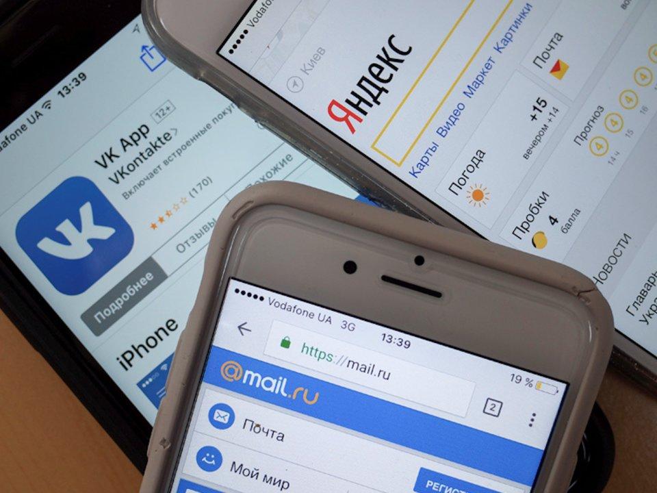 Rusya'nın Yandex'i, Yeni E-Ticaret Projesiyle Projesiyle Amazon'a Rakip Olmayı Planlıyor